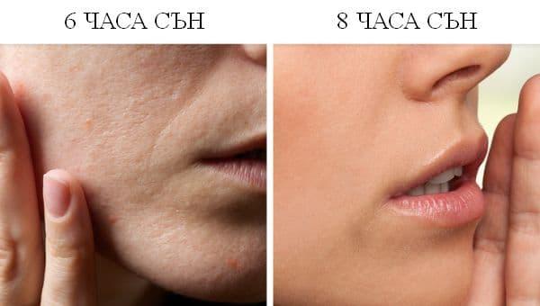 Подобряване на външния вид на кожата