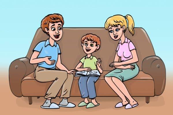 Разговор в семейството