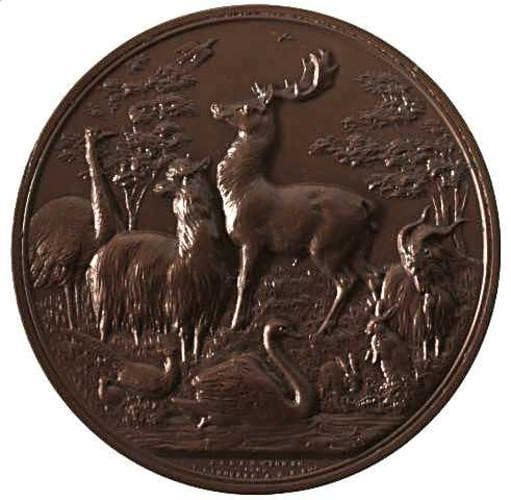 Монета, посветена на БОАЖ