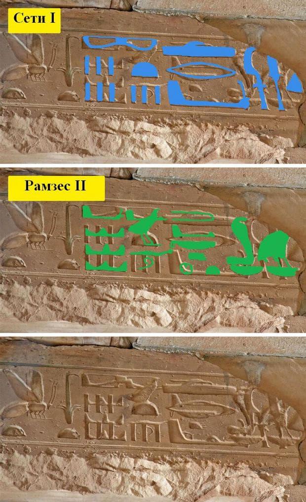 египетски йероглифи