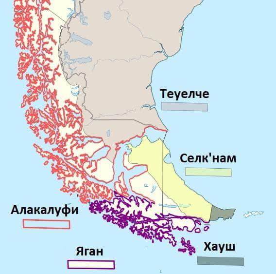Карта на племената, населяващи Огнена земя и Патагония