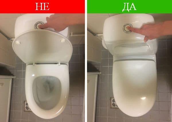 Пускане на водата при вдигнат капак на тоалетната чиния