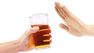 Отказване на алкохола