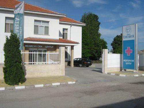 Медицински център Света Елисавета - Раковски