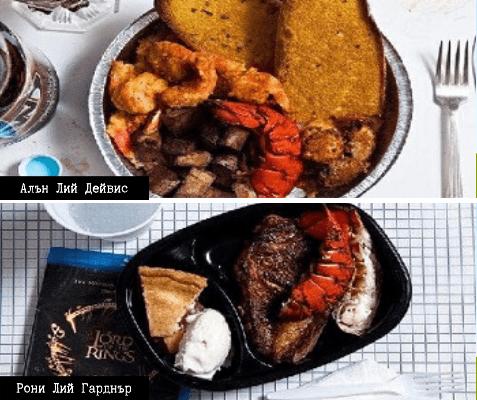 предсмъртни блюда
