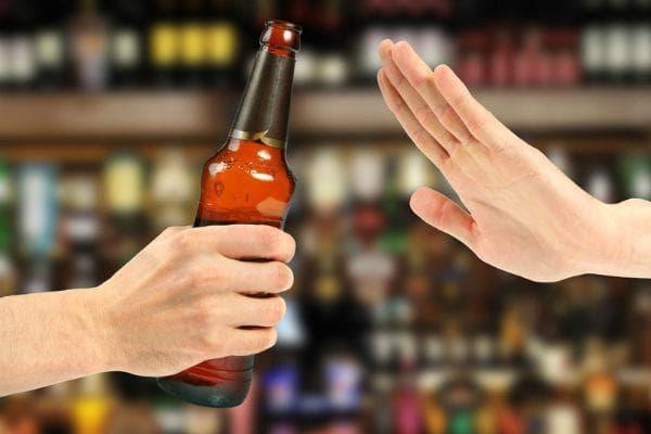 Избягвайте алкохола