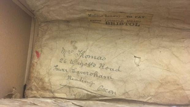 Пощенски пакет