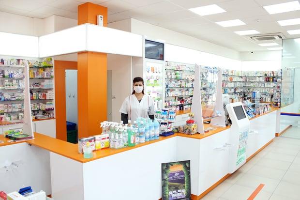 Аптека Фрамар 7 – Стара Загора