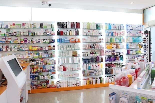 Аптека Фрамар 33 Бургас