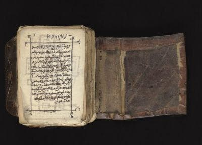 Арабски ръкописи