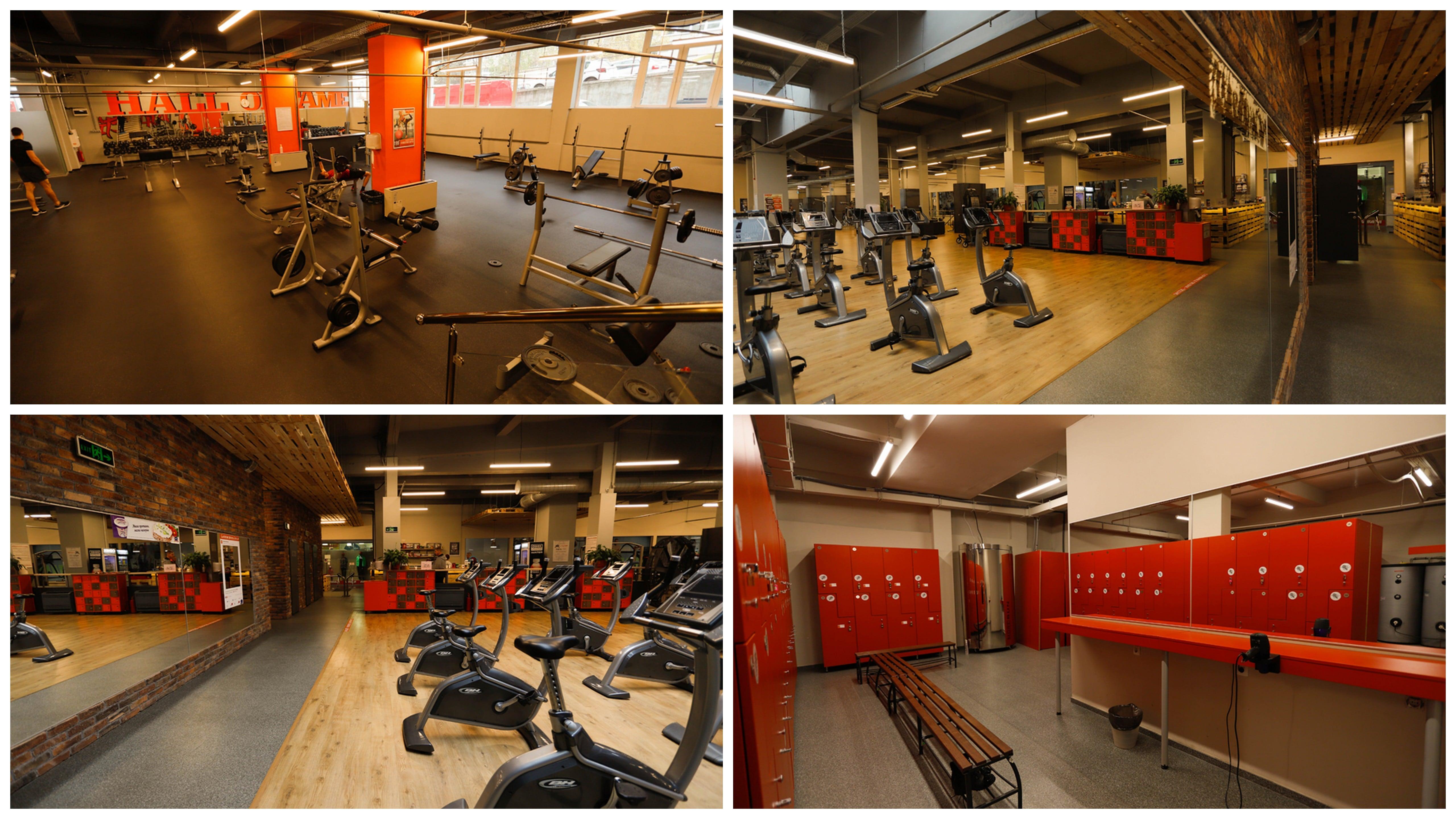 Зала Атлетик фитнес
