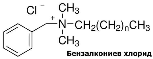 Бензалкониев хлорид