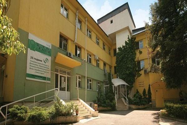 Специализирана болница за рехабилитация на ДЦП Света София, гр. София