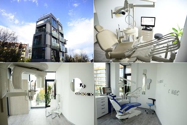 Българо-немска имплантологично-хирургична дентална клиника ЕО Дент