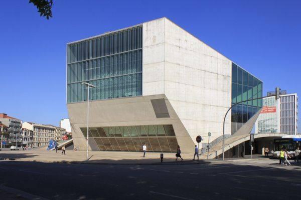 Музикална къща Португалия