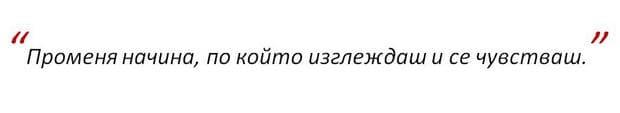 Цитат на Алисия Викандер