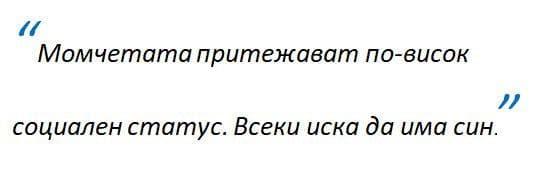 Цитат на Лулу д'Аки