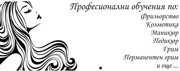 Джей Зи Стил ЕООД