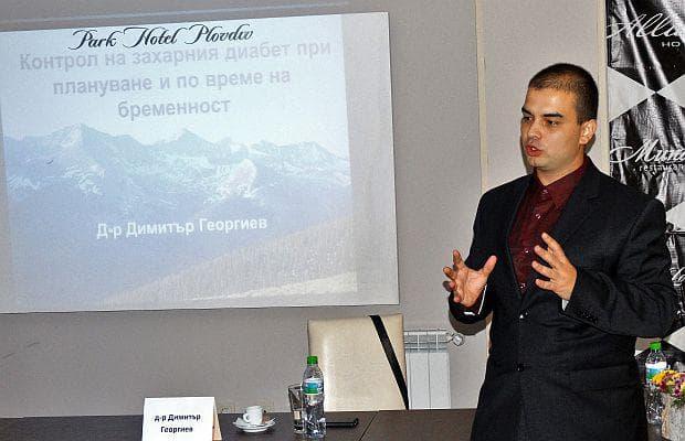Д-р Димитър Георгиев