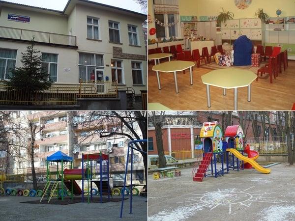 ДГ 2 Зорница - Стара Загора