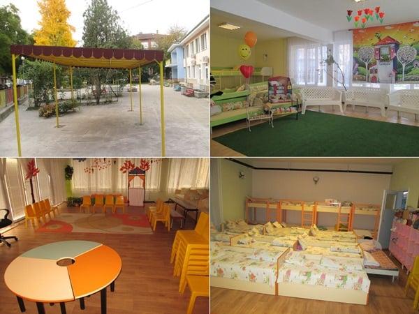 Детска градина Незабравка - Пловдив