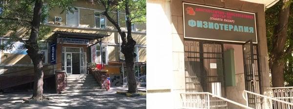 ДКЦ VІІ - Пловдив