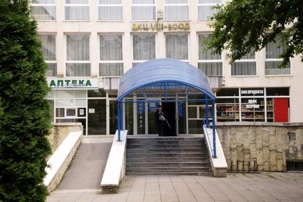 Диагностично-консултативен център VIII - София