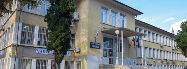 ДКЦ Чайка - Варна