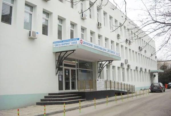 ДКЦ Света Марина - Варна