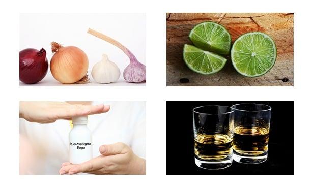 Лук, чесън, лайм,кислородна вода