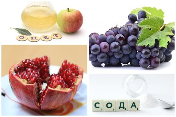 оцет,грозде,нар,сода