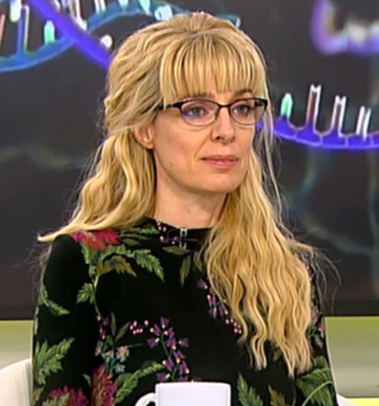 Доктор Пепа Ферейра