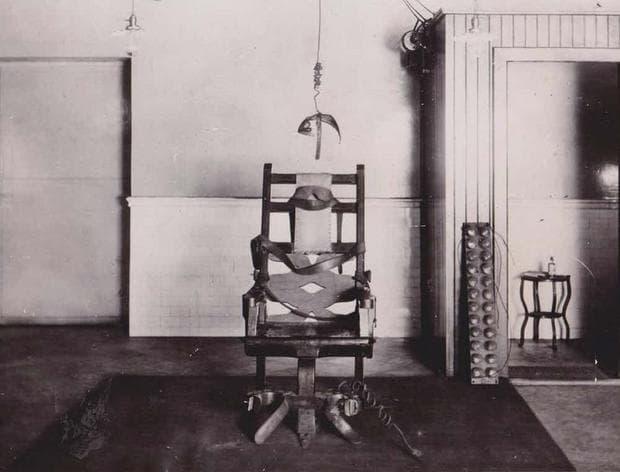 Електрически стол