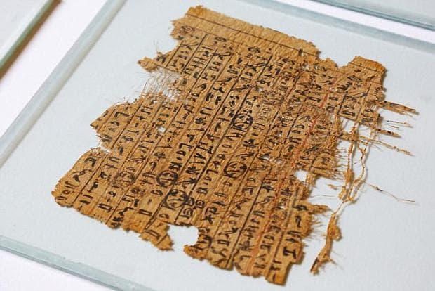 Египетски папирус