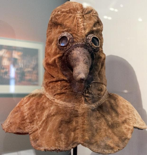 маска с клюн