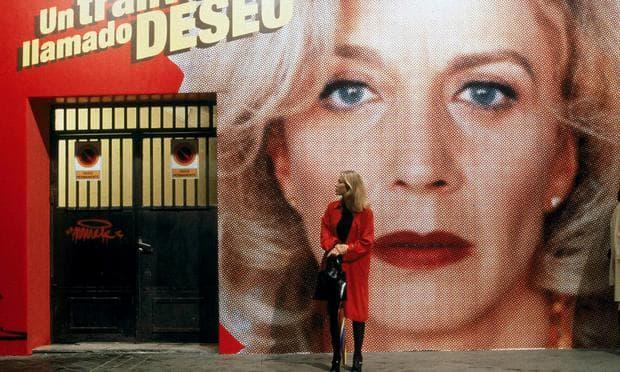 Сцена от филм на Педро Алмодовар
