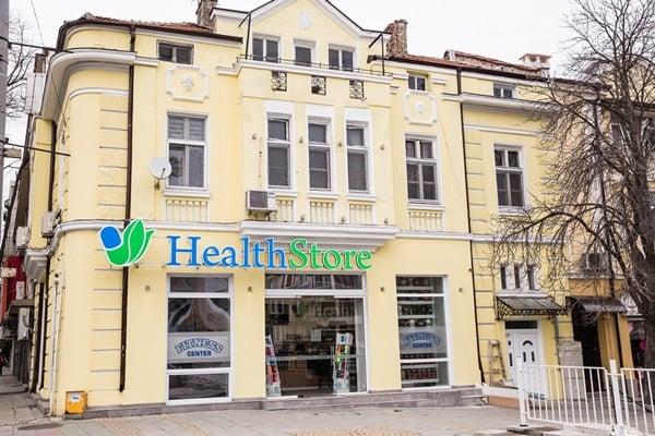 Healthstore Fitness Center гр. Бургас