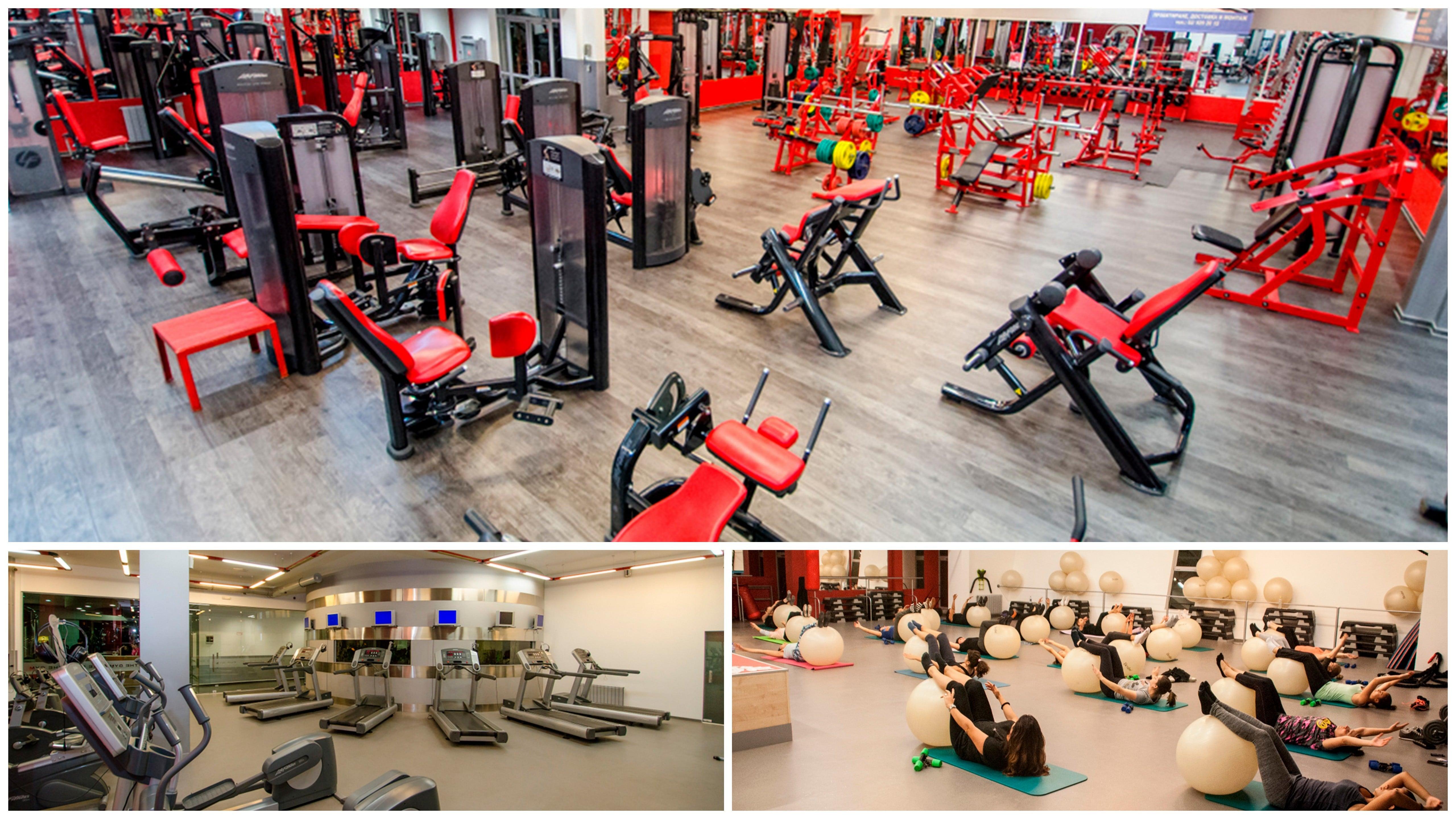 Фитнес център The Red Gym, гр. София