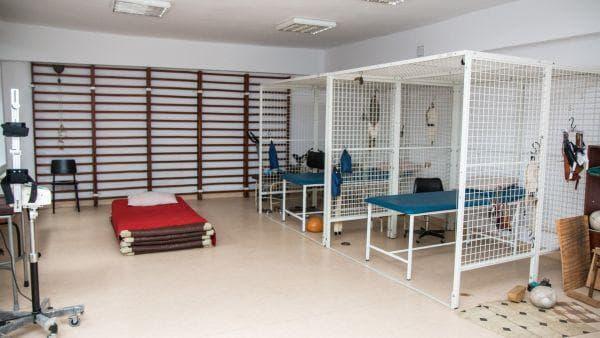 салон за физикална медицина