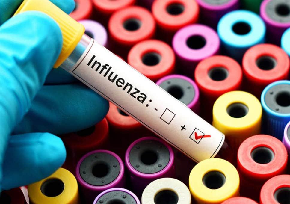 Грипна ваксина