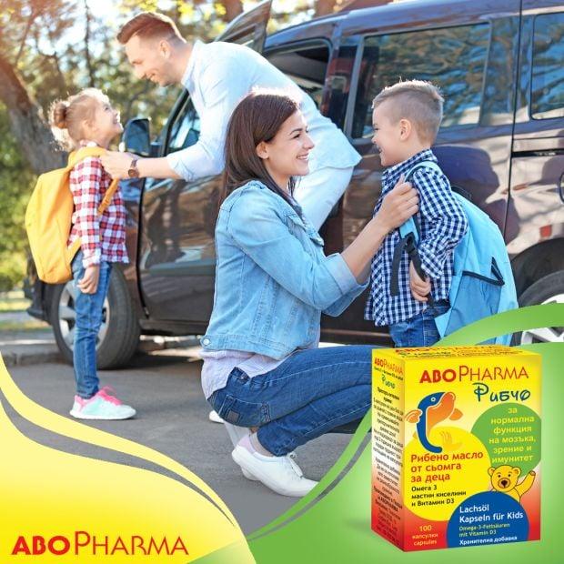 Рибчо от AboPharma за детско здраве