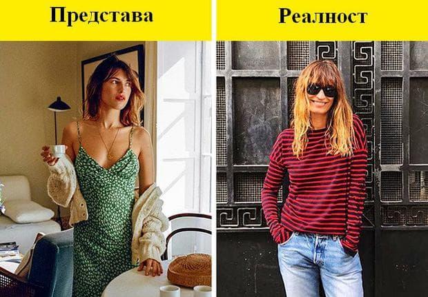 френските дами