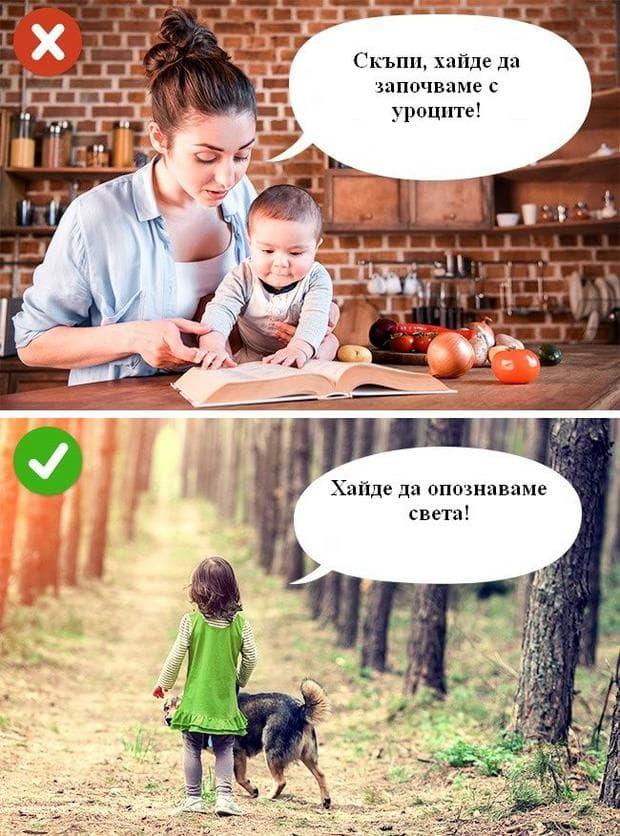 домашни техники