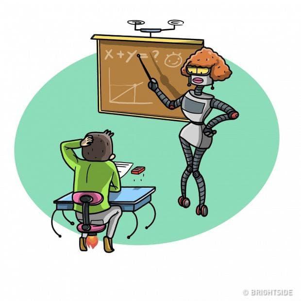 ученик и учител