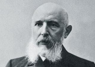 Герхард Амари Хансен