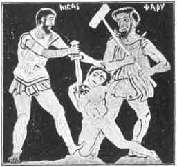 Гърци, татуиращи роб
