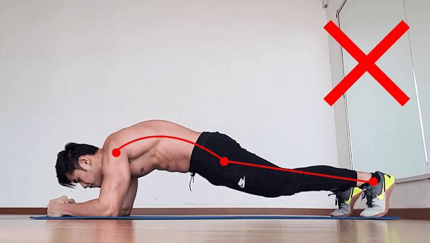 Грешка техника планк - отпускане на краката