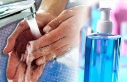 Почиствайте ръцете си