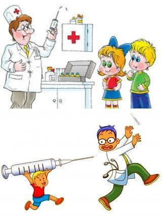 Ваксиниране