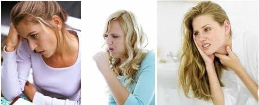 Симптоми на гуша